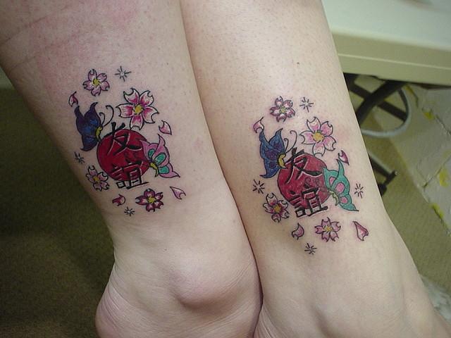 True Friendship Tattoo