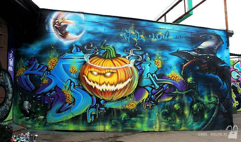 helloween_day____2010_by_krolone-d4iw11b