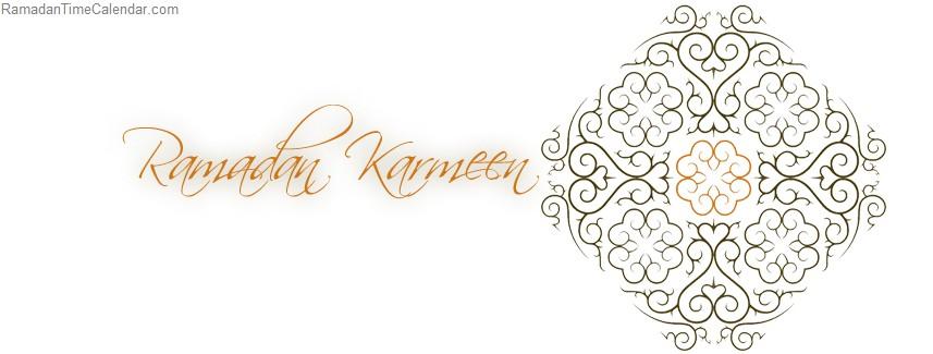 Ramadan 2013 facebook cover