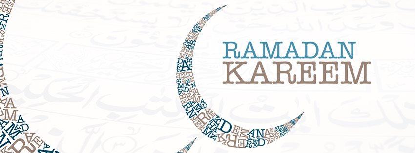 Ramadan Kareem Mubarak Cover Photo