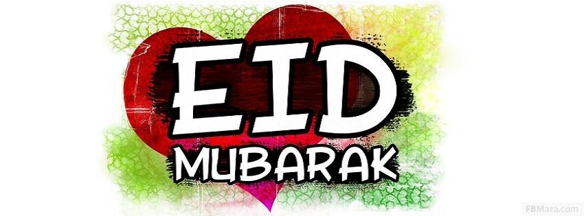 Eid Ul Fitr Mubarak 2013 Facebook Timeline Cover Photos