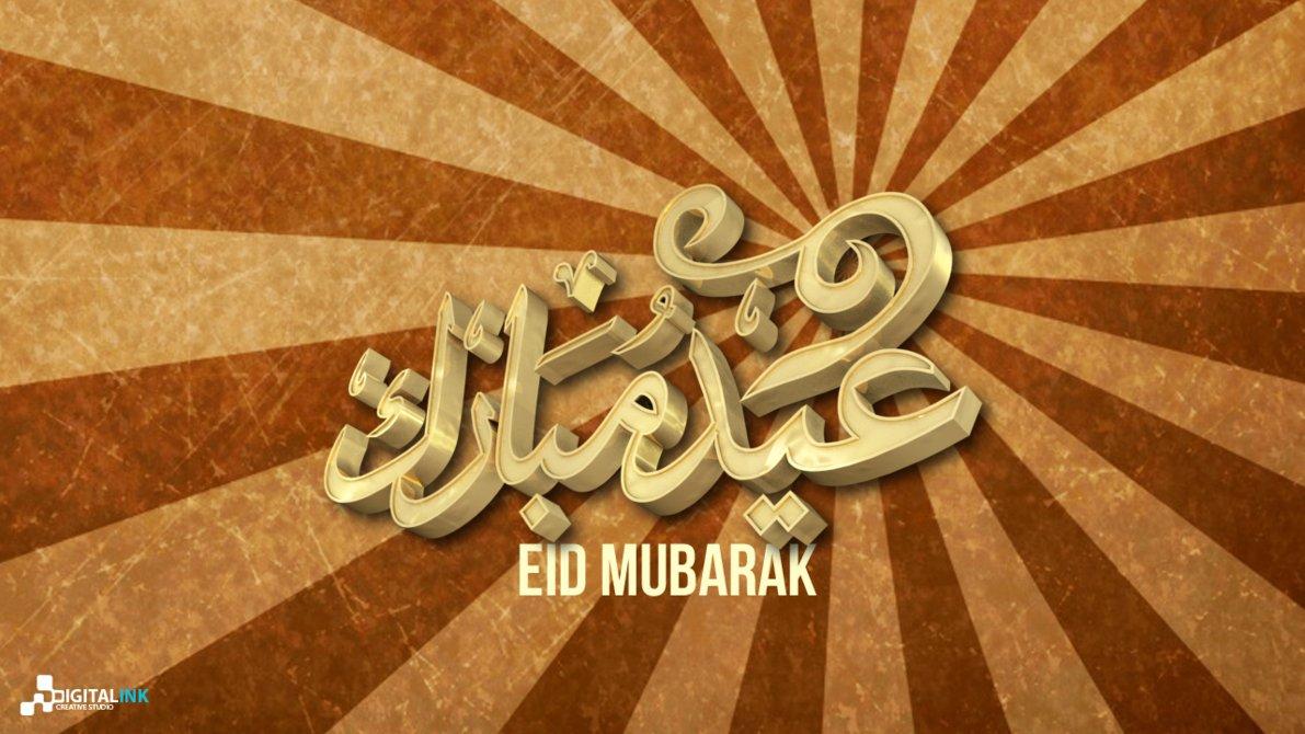 Eid Mubarak HD Wallapaper
