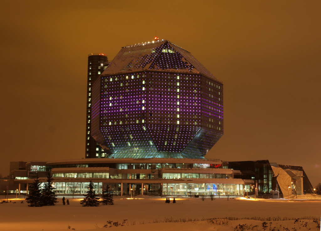The National Library (Minsk, Belarus)
