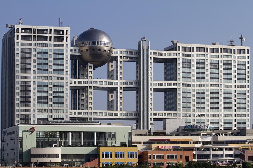 The building of Fuji (Tokyo, Japan)