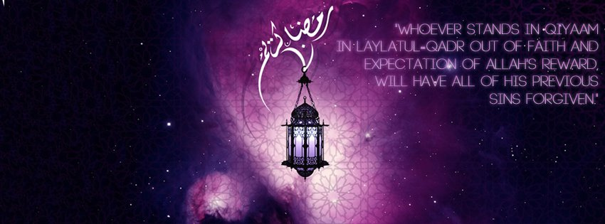 Islamic FB Cover for Ramadan