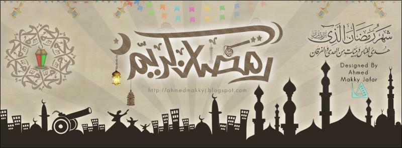 Ramadan Kareem 2014 Timeline Cover