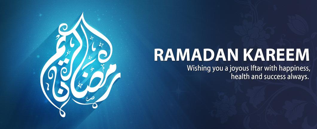Ramadan Kareem 2014 facebook cover