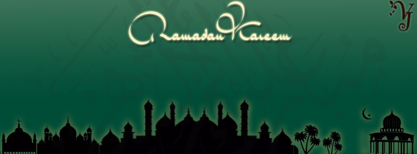Ramadan Kareem Facebook Cover Photo