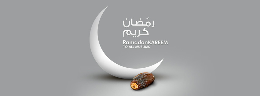 Ramadan Kareem To All Muslims