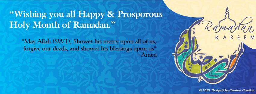 Ramadan Kareem cover photo