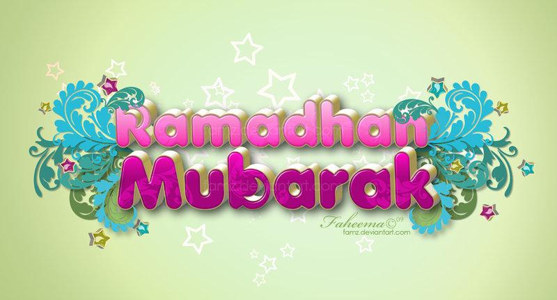 Ramadan mubarak cover facebook
