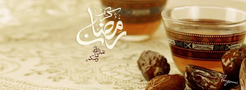 Ramadan 2014 cover Timeline Photo