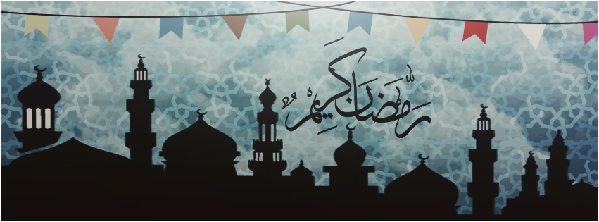Ramzan Kareem Wishes cover photo