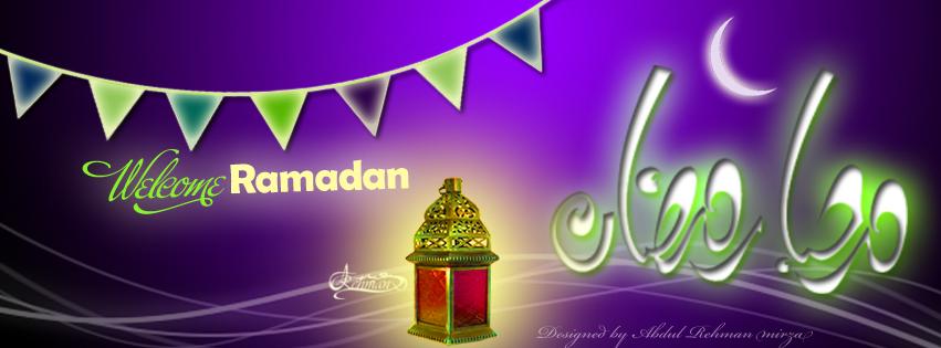 Welcome Ramadan Facebook Cover