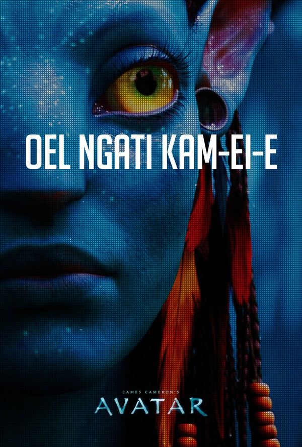Avatar - great movie poster