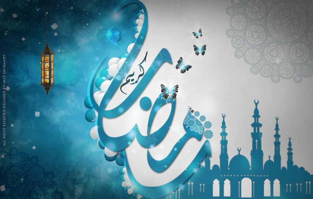 Ramadan Calligraphy 13
