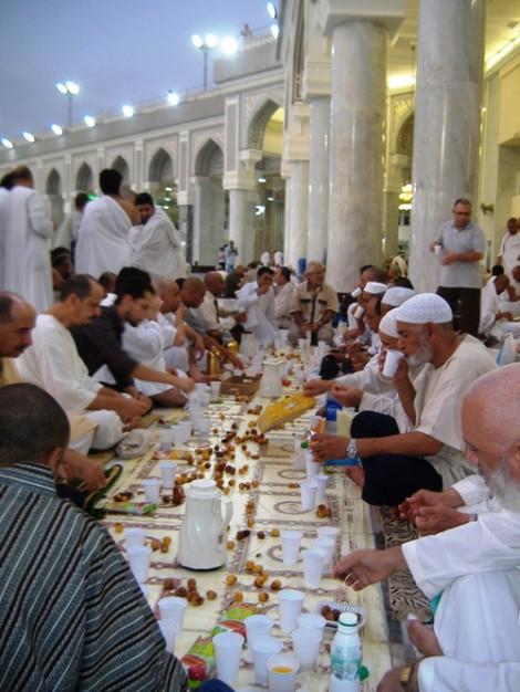 Ramadan Iftar Photo