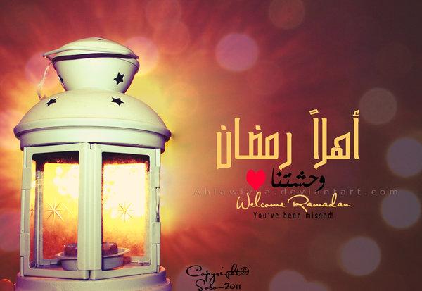 Ramadan Mubarak everyone