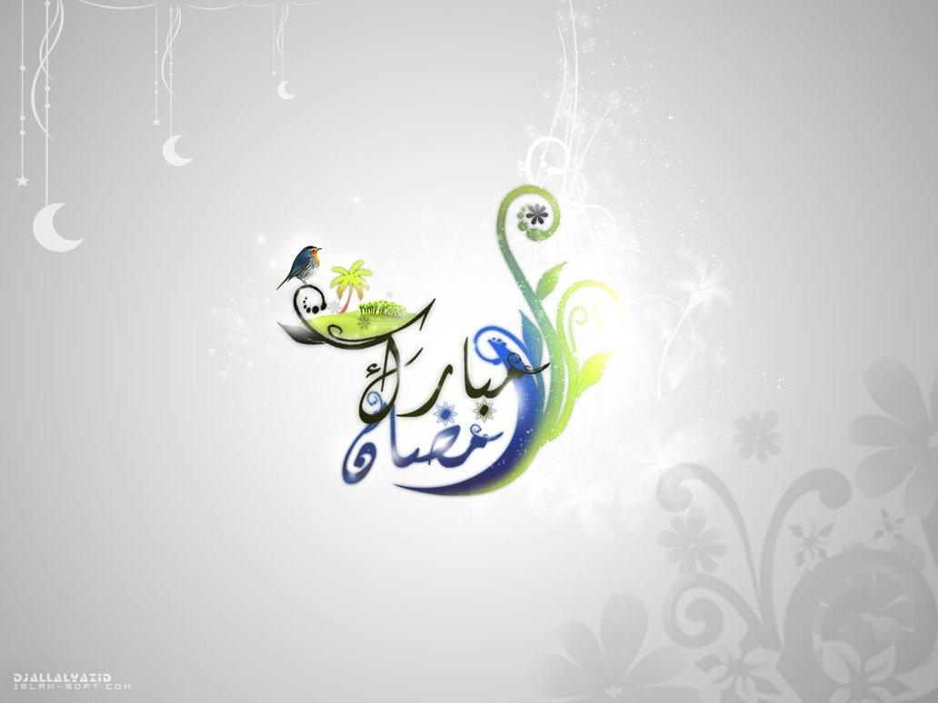 Ramadan Mubarak for every muslims