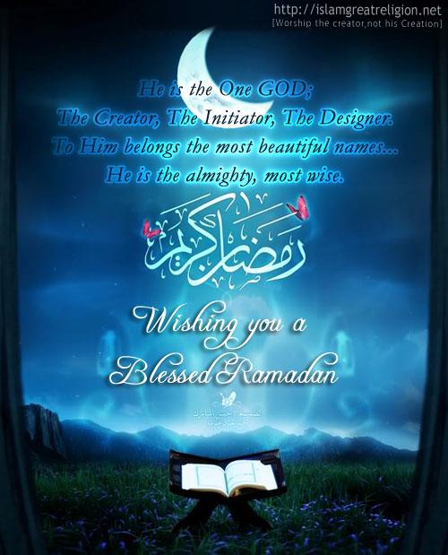 Ramadan Wishes 2
