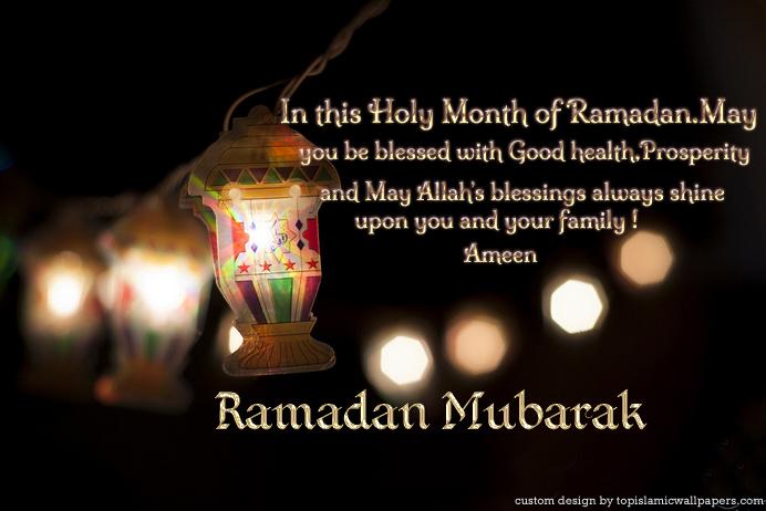 Ramadan Wishes 6