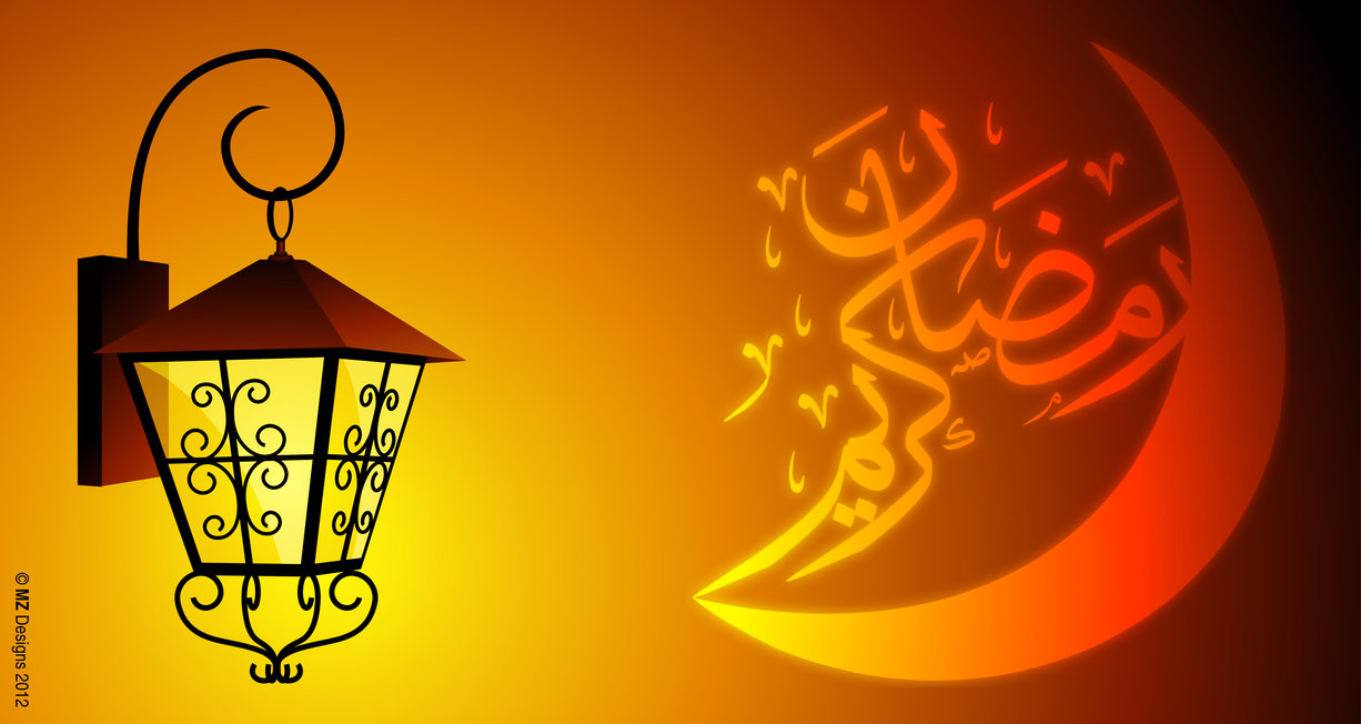 Ramadan greeting Card photo