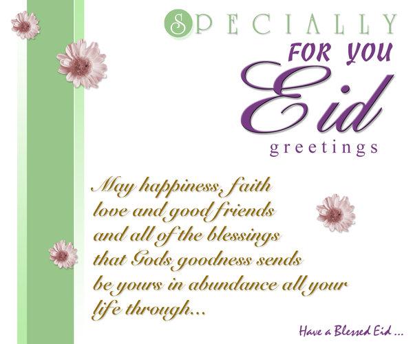 eid cards 2015