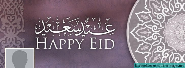 eid e saeed mubarak facebook cover