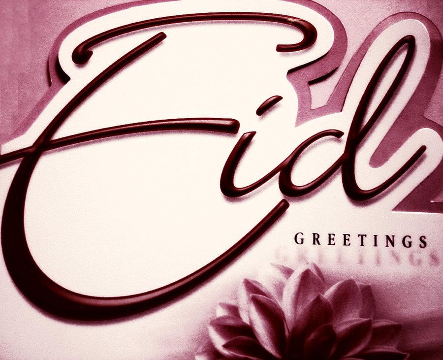 eid greetings photo