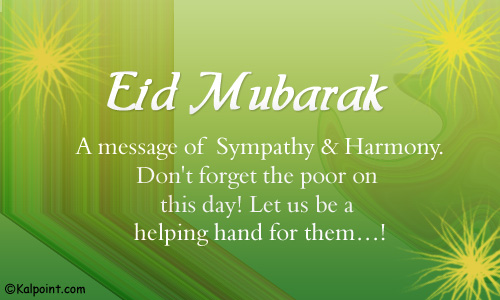 20  eid ul fitr 2015 post cards  greeting cards and e