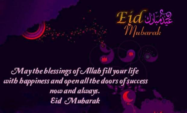 eid mubarak 2015 quotes