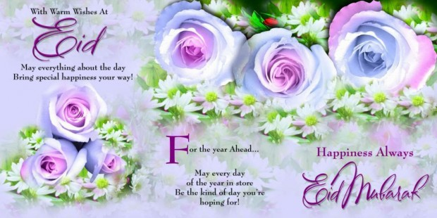 eid mubarak 2015 wishes quotes