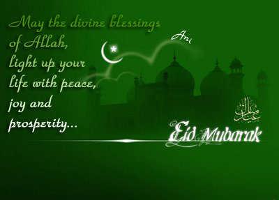 eid mubarak blessings card