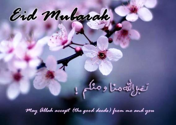 eid mubarak dua photo
