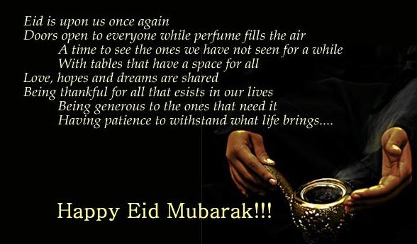 eid mubarak e-card