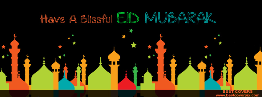 eid mubarak facebook covers 2015