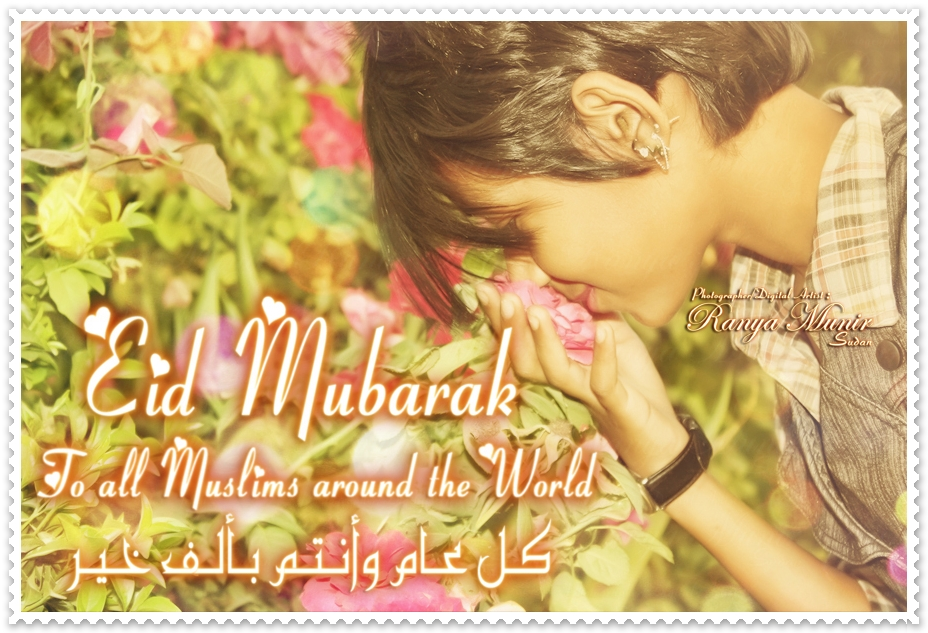 eid mubarak hd photos