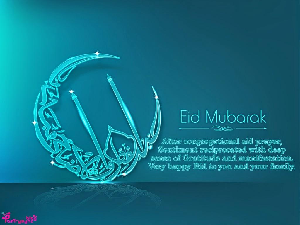 eid mubarak messages wallpaper