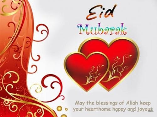 eid mubarak wishes photo