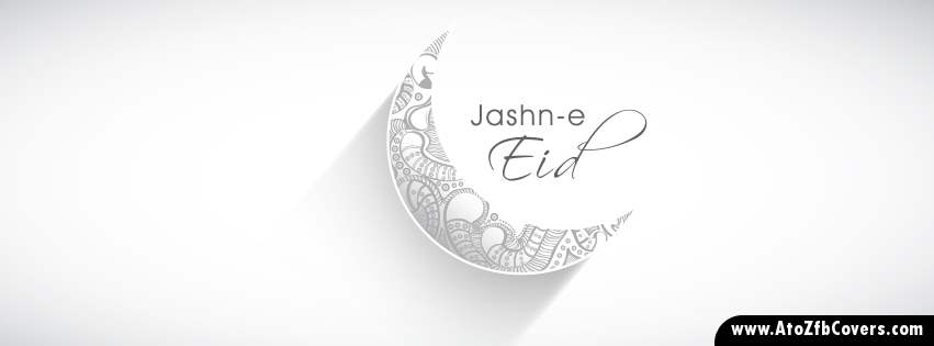 eid ul fitr 2015 facebook cover photos