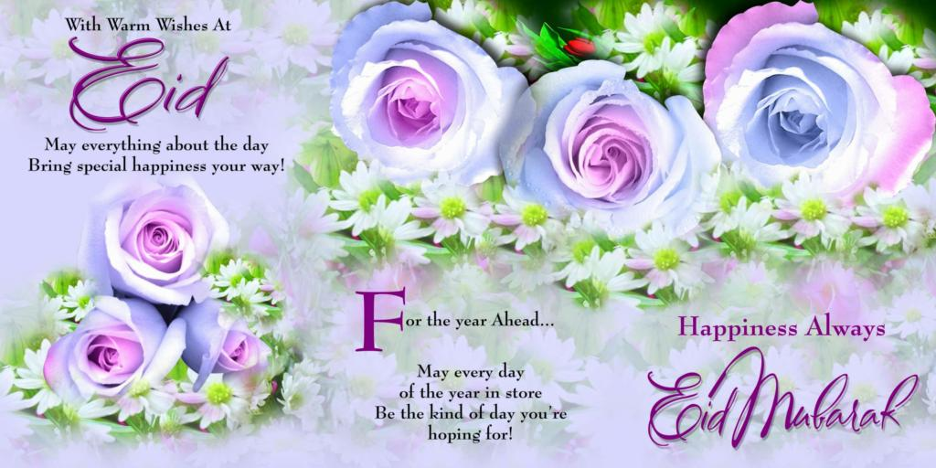 eid ul fitr 2015 greeting cards