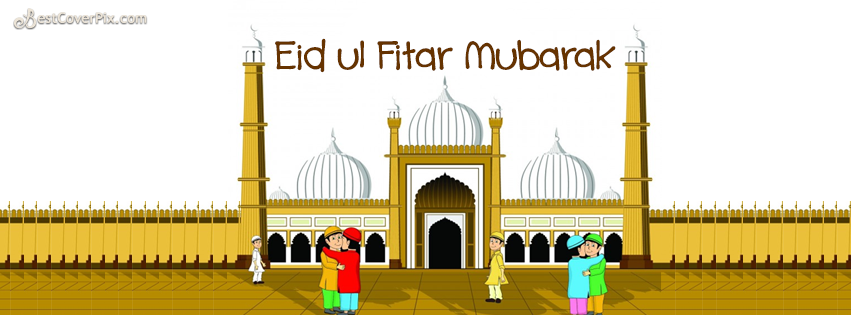 eid ul fitr mubarak facebook cover
