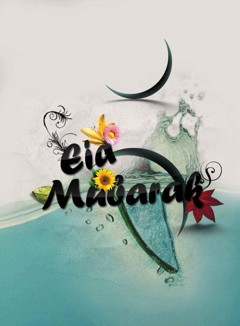 eid ul fitr mubarak wallpapers 2015