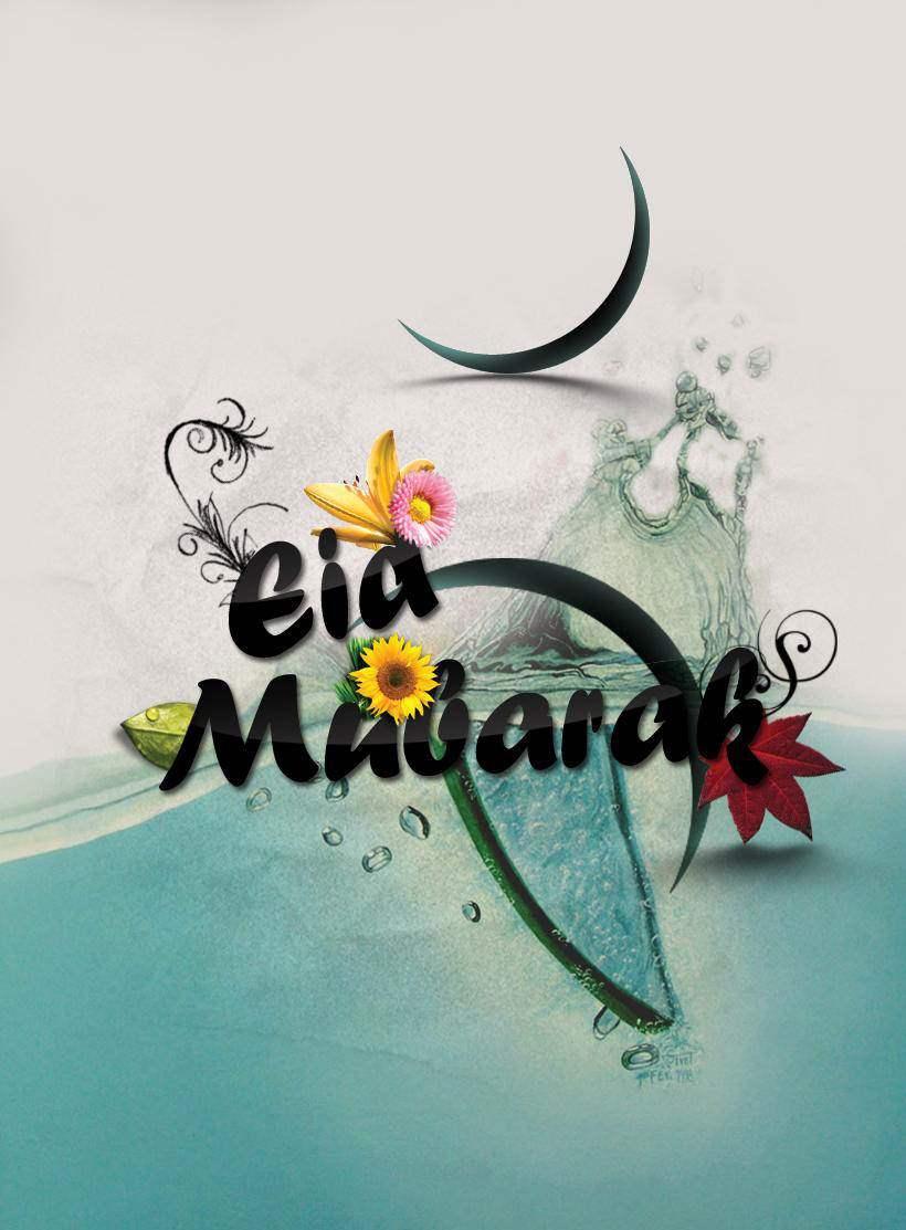 eid ul fitr mubarak wallpapers 2015