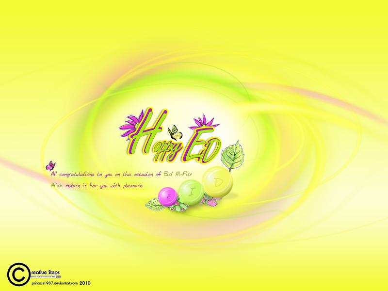eid ul fitr wishes wallpaper