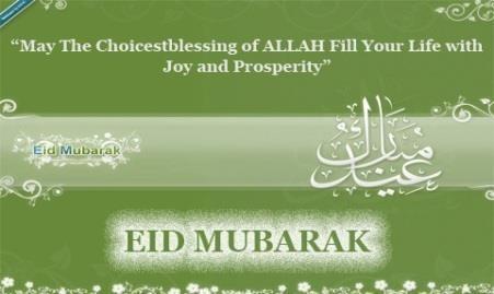 happy eid wishes