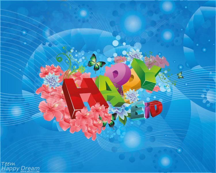 hd happy eid wallpaper