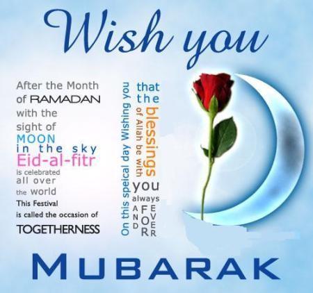 wish you eid mubarak 2015
