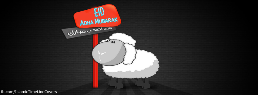 Eid Adha Mubarak Facebook Covers