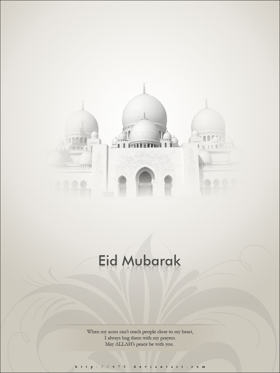 Eid Greetings card to all